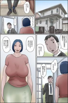 Teenporno Ochite tokeru 2 - Original Brother Sister