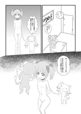Madoka Netorare Manga
