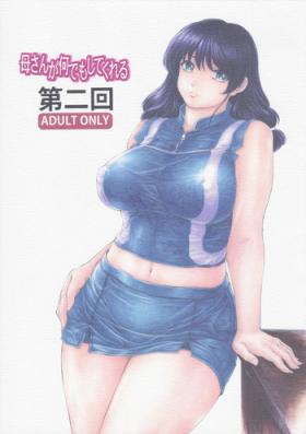 Kaa-san ga Nandemo Shite Kureru Dainikai