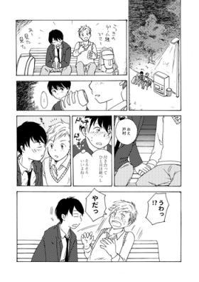 Hatsu Kiss to Sono Tsugi to, Sono Tsugi no Hanashi