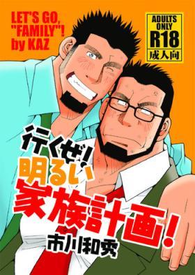 """Ikuze! Akarui Kazoku Keikaku! - Let's go, """"Family""""!"""