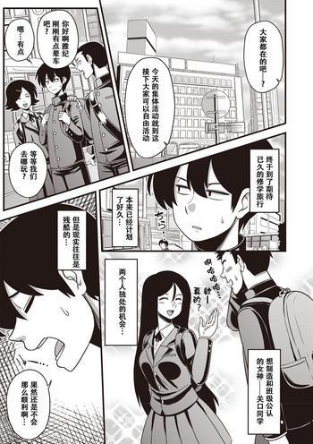 Itou-san