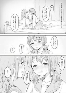 Osananajimi o Ribbon de Shibaru Yuri Ecchi