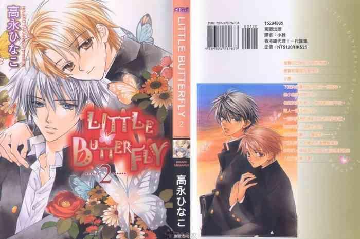 LITTLE BUTTERFLY 2