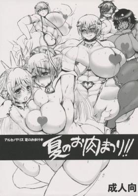 Arsenothelus Natsu no Omake hon Natsu no Oniku Matsuri!!
