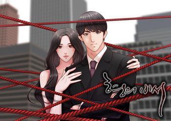 Petite Teen [郑莉妍 、 洪班长] 哥哥的秘书 ( Brother's secretary) (형의 비서) Chapter 1-5 [中国翻訳] Ballbusting