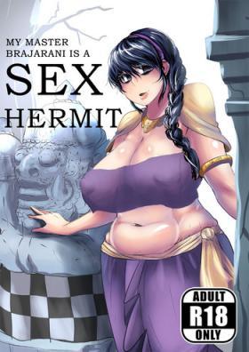 My Master Brajarani is a Sex Hermit