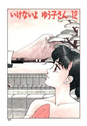 Ikenai yo Yuuko-san 12