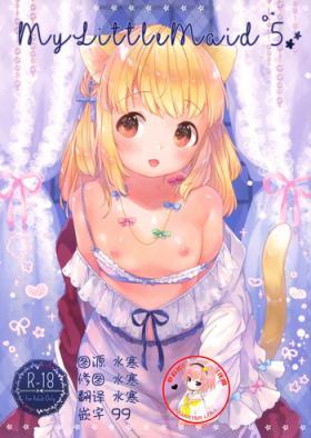 My Little Maid 5 | 我的小女仆5