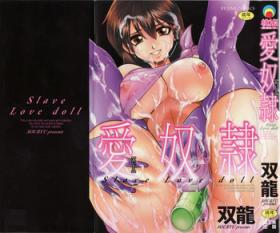 Aidoru - Slave Love Doll
