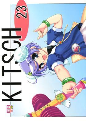 KITSCH 23th Issue