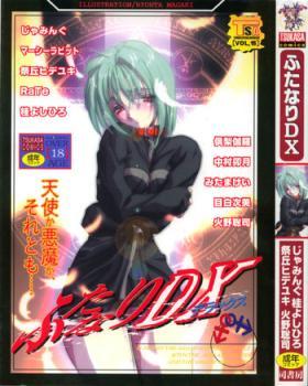 Hentai Comic Book Anthology Futanari DX