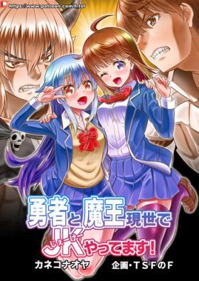Yuusha to Maou Gense de JK Yattemasu!