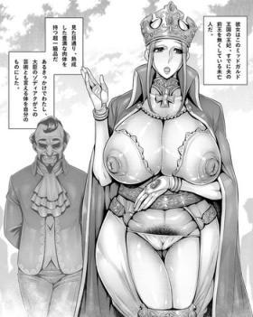 Kugutsu no 淫妃