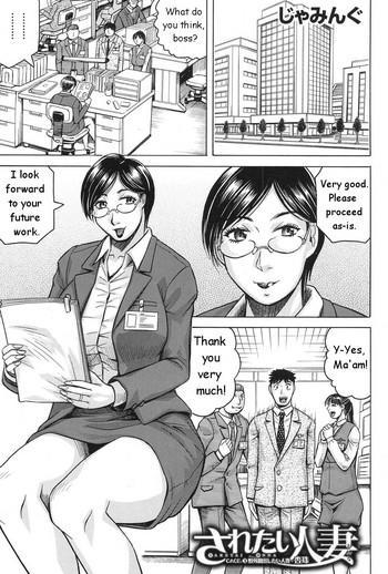 Saretai Onna CASE.3 Yagai Roshutsu Shitai Hitozuma Anju