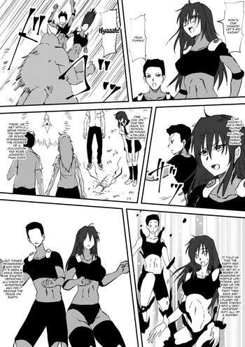 Kaibutsu ni Natta Kanojo | A Monster Girl Became My Girlfriend