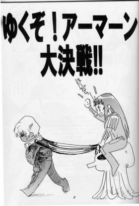 Yukuzo! Aumaan Daikessen!!