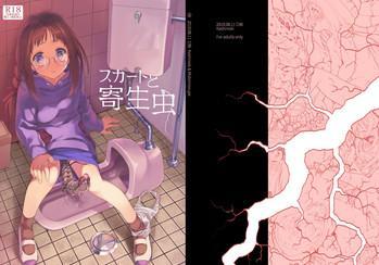Skirt to Kiseichuu