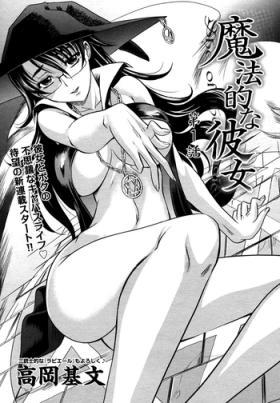 Mahouteki na Kanojo Ch.1-4