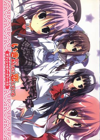 Ikinari Anata ni Koishiteiru official artbook