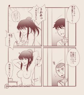 4koma Manga Shuu