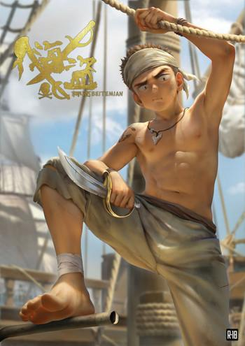 Pirates | 海盗