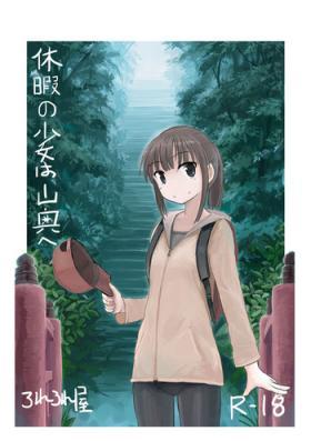 Kyuuka no Shoujo wa Yamaoku e