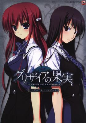The Fruit of Grisaia Visual FanBook