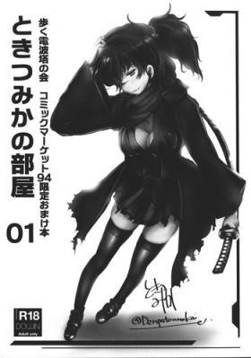 Tokitsu Mika no Heya 01