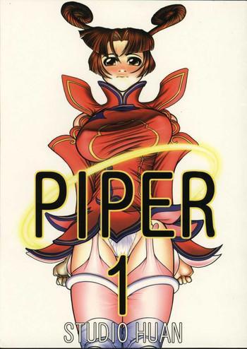 PIPER 1