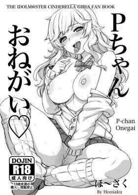 P-chan Onegai