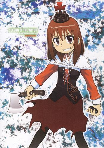 Satin SEASON OF THE WITCH - Umineko no naku koro ni Tanga