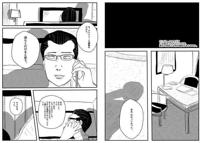 Reiwa de Saisho no Jakyou