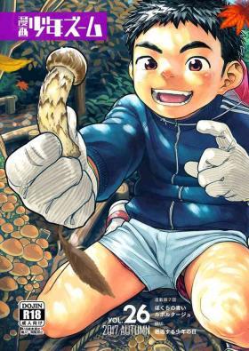 Manga Shounen Zoom Vol. 26