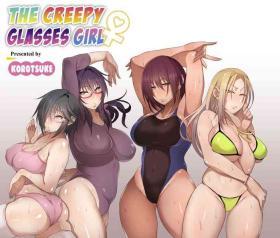 Nekura Megane ♀   The Creepy Glasses Girl