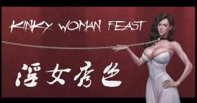 kinky woman feast