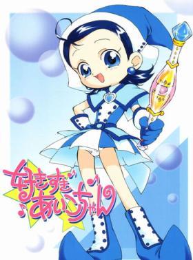 Suki suki ♪ Aiko-chan