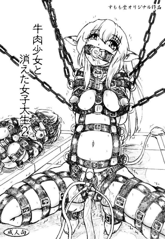 Gyuuniku Shoujo to Kieta Joshidaisei 2