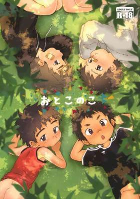 Otokonoko | Boys
