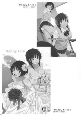 Happy Life Soushuuhen