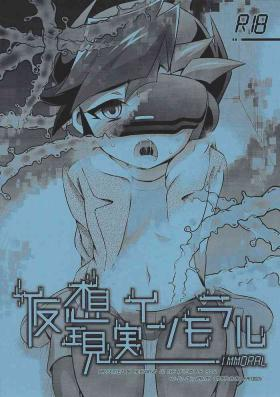 Kasou Genjitsu Immoral