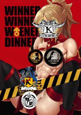 WINNER WINNER W♂ENER DINNER | 咕哒夫和小莫一起van