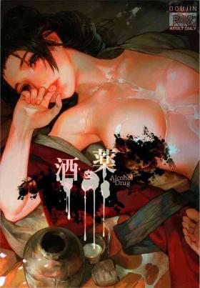 Sake to Kusuri - Alcohol & Drug