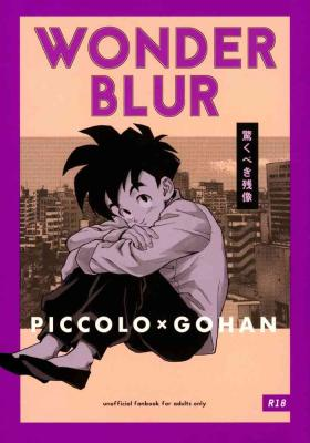 Odorokubeki Zanzou - WONDER BLUR