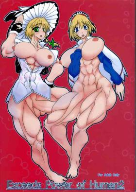 Ex Girlfriends Exceeds Power of Human2 - Touhou project Moms