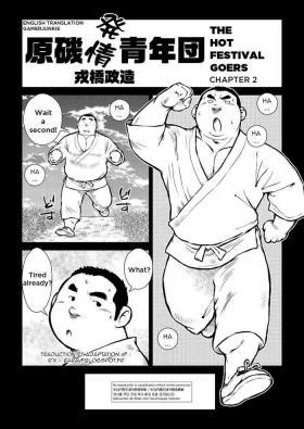 Hara Iso Hatsujou Seinendan   The Hot Festival Goers Ch. 2