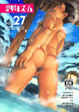 Manga Shounen Zoom Vol. 27