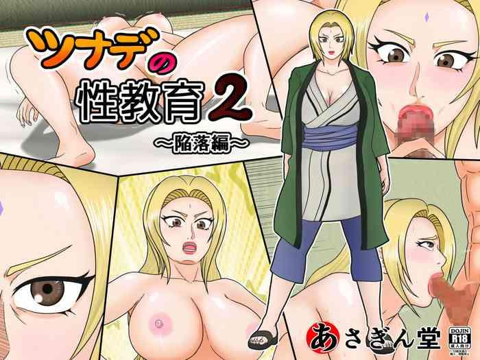 Spread Tsunade no Seikyouiku 2 - Naruto Rough Porn