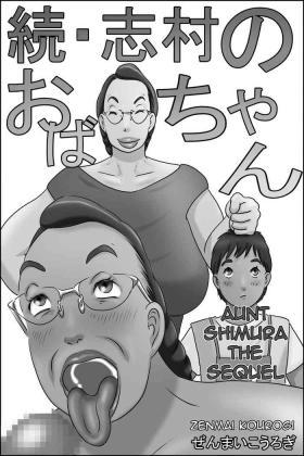 Zoku Shimura no Oba-chan | Aunt Shimura the Sequel