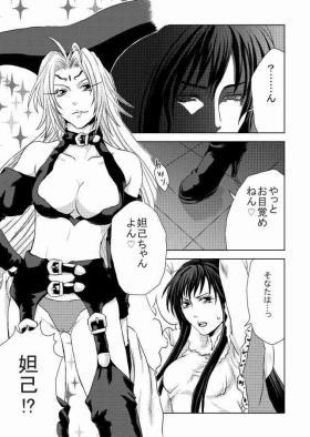 Futanari Dakki x Ryuukitsu Ero Manga